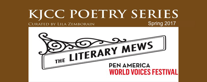 image from FRIDAY, MAY 5, 7:30pm | KJCC Poetry Series in The Literary Mews Festival - Female Writers And Resistance